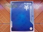 第四套人民币超豪华收藏册,第四套人民币小全套定位册