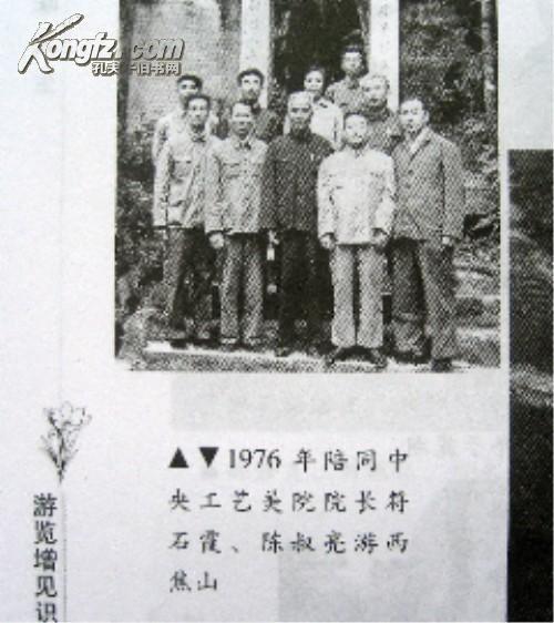著名收藏家刘佩仁作品2