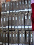 明实录(精装,全100册)中华民国51年,台版。