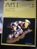 2010.1《上海美术丛书》总104期