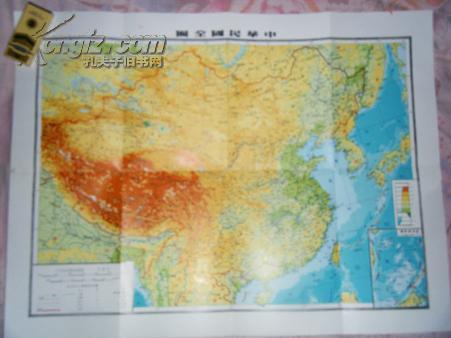 民国地图《中华民国全图》从右往左念的,有年头了
