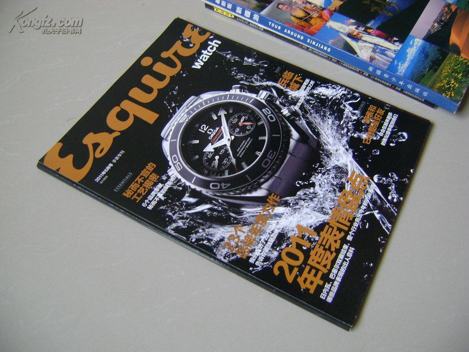 时尚先生 2011年6月号手表专刊