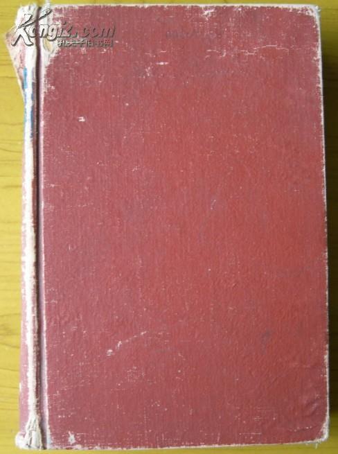 英文版《principles of gynaecology》(《妇科学原理》(1959年)上海中医学院附属龙华医院图书室 印鉴。——注意!此件只支持快递!