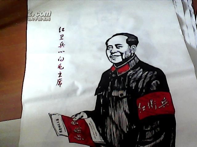 红卫兵心向毛主席版画一大张【80cmx150cm】
