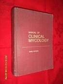 临床霉菌学手册 第3版(外文原版)