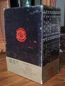 《外国文学名著普及本》丛书2(共11本)缩写本。 166(2)