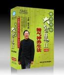 中华养生大智慧2  精气神养生法 张其成主讲 3DVD+3CD