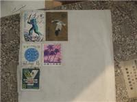 中华人民共和国第六界全运会,白鹤。世界语诞生100年。邮政储蓄。