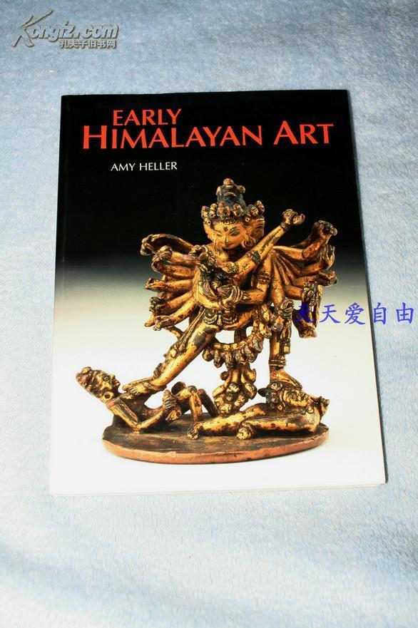 英文原版Early Himalayan Art 英国阿什莫林博物馆藏早期喜马拉雅地区佛教艺术造像和文物