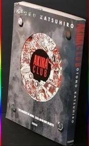 日本原版珍贵收藏 大友克洋阿基拉 AKIRA CLUB 设定集アキラクラブ 9刷 付初回限定版明信片4张  不议价不包邮