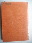 古代史の谜 大板花甲协会赠书【日文原版 硬精装 插图版】