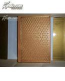 世界文学名著珍藏本:神曲(精装)90年1版95年6印   品佳95品