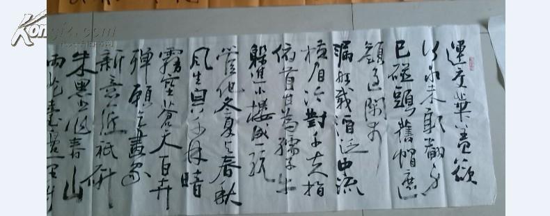 中书协会员,安徽蚌埠名家李云翔