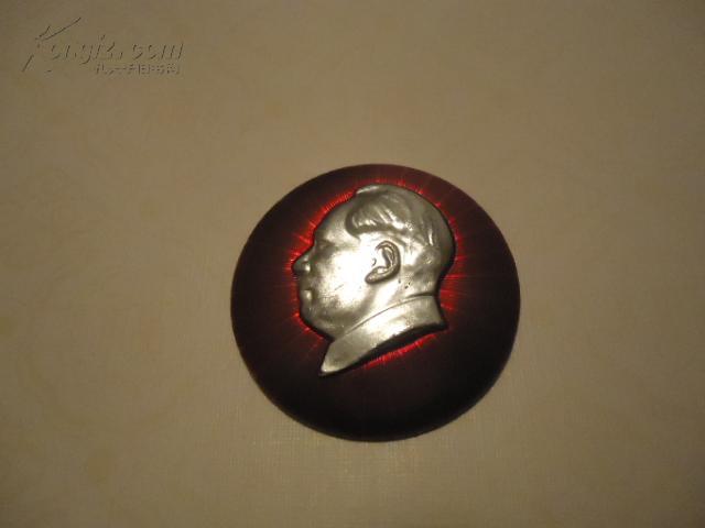 毛主席像章22--甘肃毛主席万岁【铝质直径36毫米】