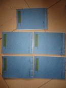 明嘉靖南阳府志校注 {5册12卷一套全,所售此书为复印本,线装,16开横翻,每页2小面。每小面相当于32开}