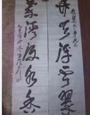 安徽名家闫玉龙