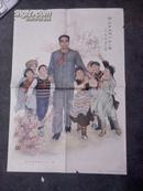年画 老字画 宣传画《周总理和我们在一起》2开1978年邓福星作 满百包邮