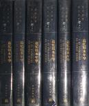 追忆似水年华(1-6,世界文学名著百部,精装版) 包邮