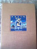 辉煌奥运2008(奥运主办国钱币邮票经典珍藏)