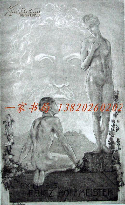 """德国艺术家"""" Hanns Bastanier(1885-c.1966)""""蚀刻藏书票—《仰望裸女的裸男》1905"""