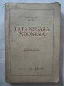 TATA-NEGARA INDONESIA