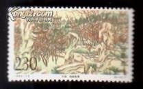 1995-12(太湖)5-5(T)