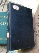 伦敦地质学会季刊 103卷 1947年 英文版
