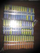 英语磁带:新编实用英语2(学学、练练、考考)1.2.3.4【普通高等教育十五国家级规划教材、全4盘未拆封.正版】