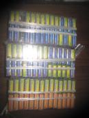 英语磁带:新编实用英语2(学学、练练、考考).1.2.3.4【普通高等教育十五国家级规划教材、全4盘未拆封.正版】