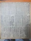 民国20年11月24日《大公报》城亡民奴之黑龙江痛史 齐齐哈尔沦陷详记 辽西日危急新民大恐怖!黑垣官吏惨遭杀戮