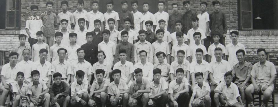 老照片:相声演员——冯巩母校(并在那里认识了妻子艾慧)——天津市第二十六中学(天津二十六中)1957年毕业合影留念