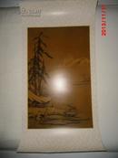 《中国历代名画选》全 40张彩图+3张目录