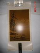 《中国历代名画选》全 40张彩图+3张目录  补图勿拍