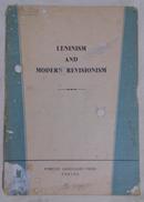 列宁与现代修正主义 英文版