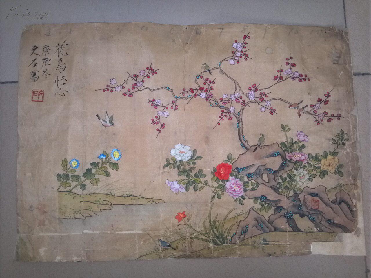 出版社底稿 老绢本 花鸟画  花鸟怡心  30.1×43厘米