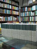 云南自治县概况:迪庆藏族自治县概况 34册合售(详见描述)