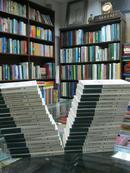 云南自治县概况:江城哈尼族佤族自治县概况 34册合售(详细见描述)