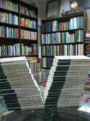 云南自治县概况:西盟佤族自治县概况 34册合售(详细见描述)