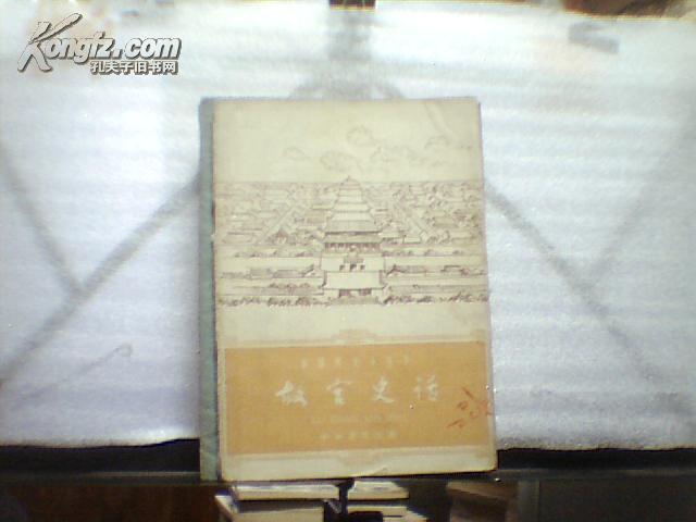 赞美诗史话_滇越铁路史话