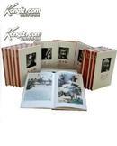 海派百年代表画家系列作品集 珍藏版共18本 3箱