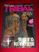 【日本刺青书籍】日本传统刺青·女人物语特集(详见图片)