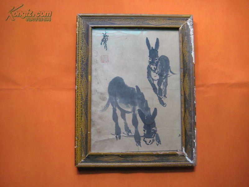旧画旧框:黄胄小毛驴两匹,画面宁静,疑为作者早期作品