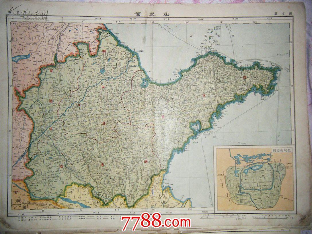 清末地图 《山东省州府地图》《山东省分道地图》
