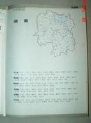 中国邮政编码图集