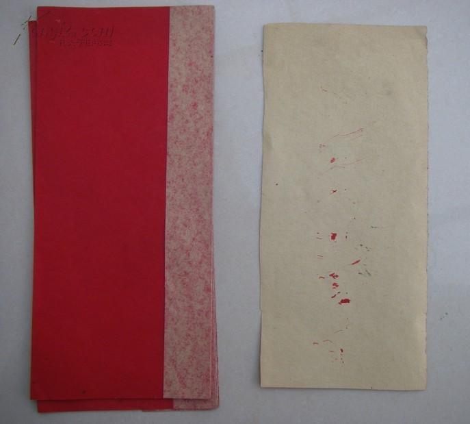 空白红纸  74*25.2