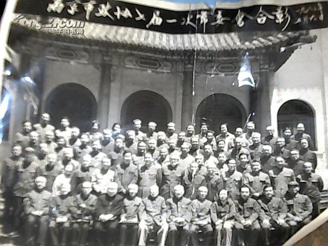 南京市政协七届一次常委会合影【众多名人】-O3