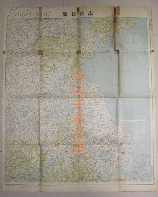 侵华老地图 1937年日本陆军部《南支地图》78x96cm