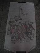 北京艺宣斋清水书画