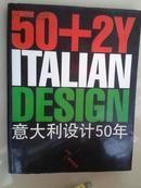 意大利设计50年【阁楼上层地】15