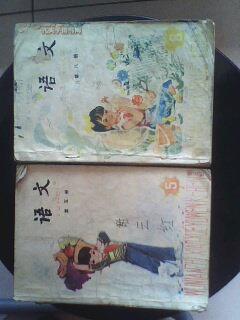 小学语文(第五册,第八册)